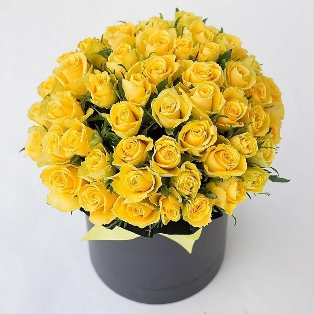 Днем, открытки с букетами желтых роз