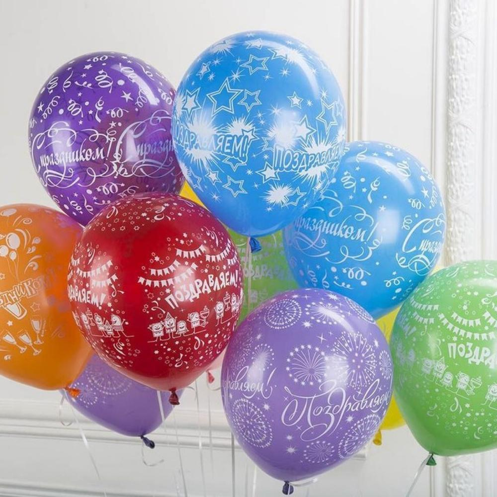 материал, имитирующий поздравление с шарами разного цвета будет хорошо надпись