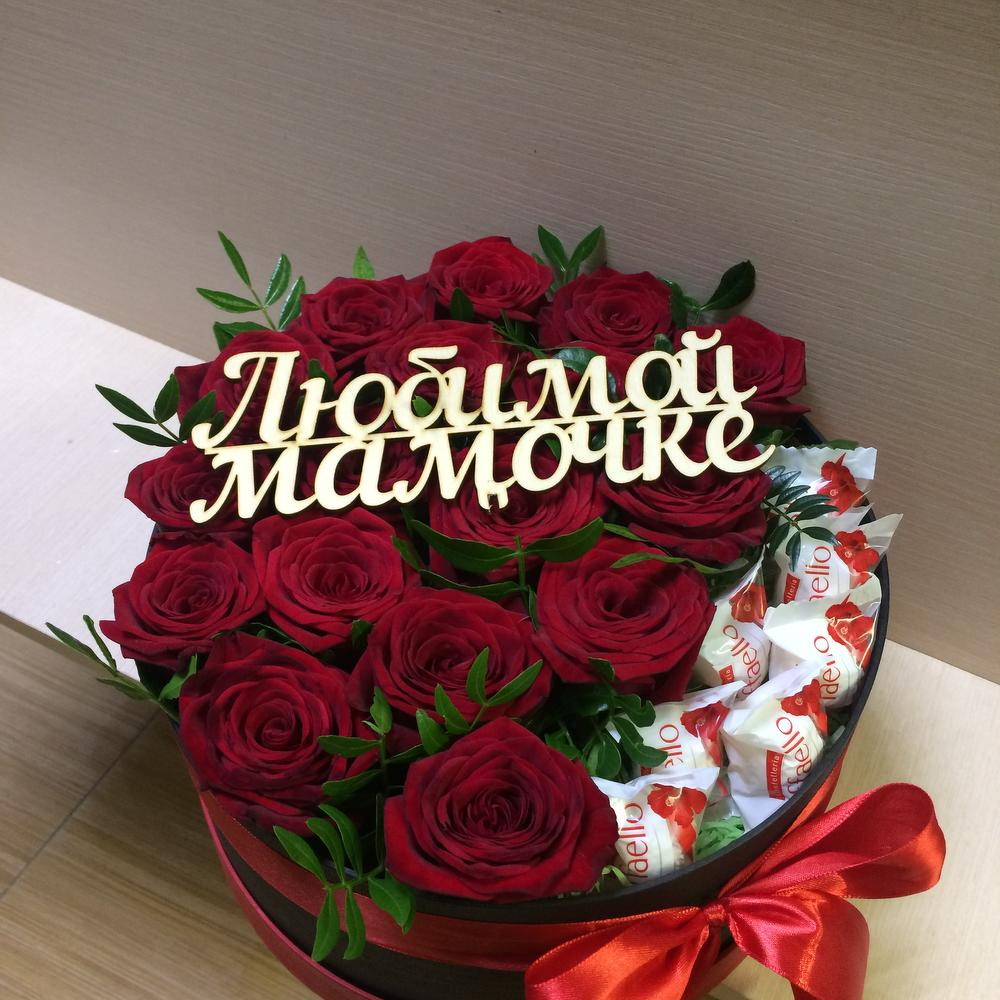 маме на день рождения букет цветов картинки природе