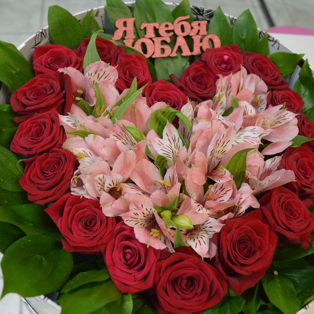 Смешная, красивые картинки фото роз с надписью