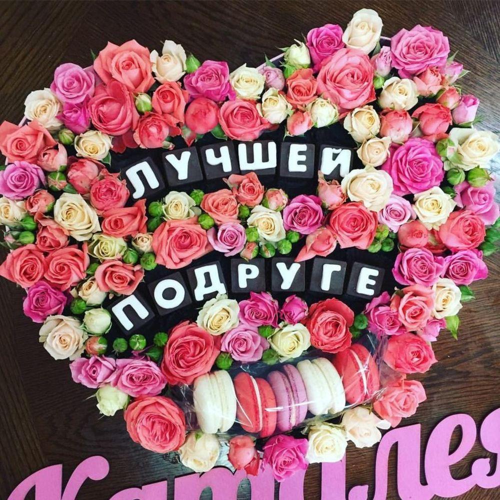 картинка цветы букет для подруги пасха манной крупой