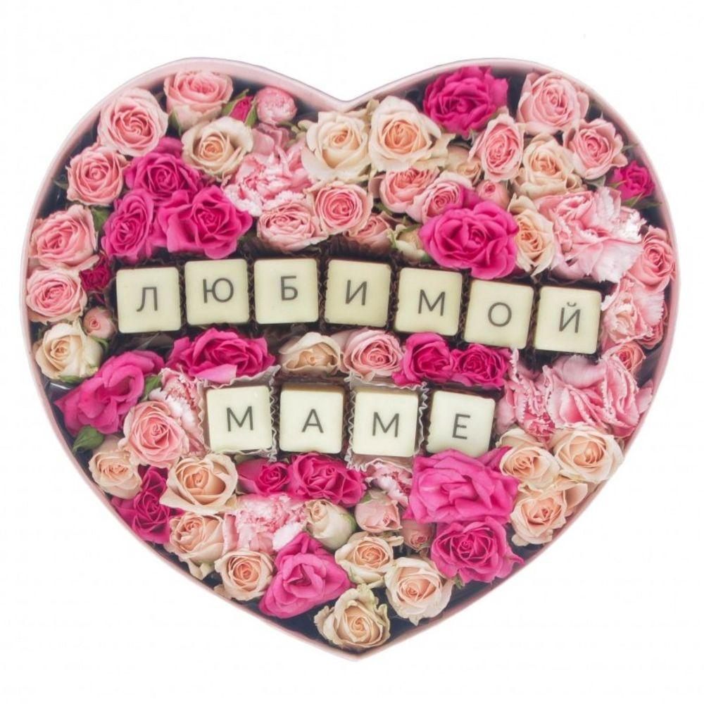 Картинка сердце с надписью маме, двое душе днем