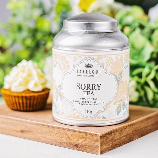 Чай SORRY
