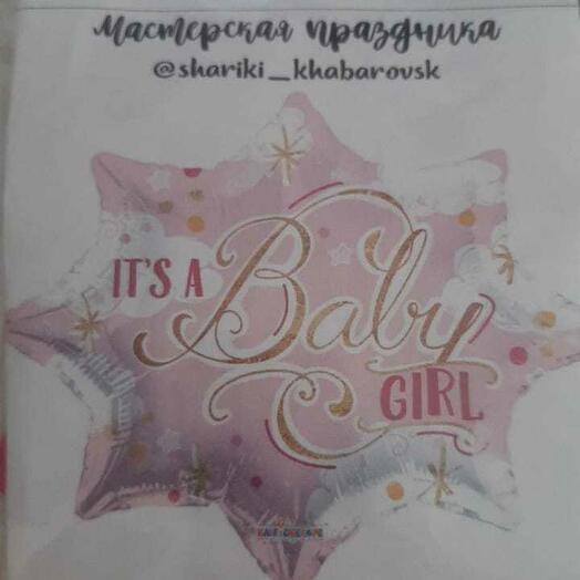 Шар звезда it is a baby girl - восьмиугольная