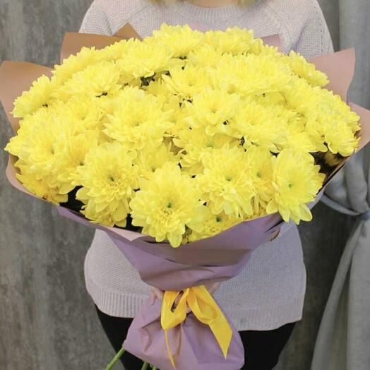 Солнечный букет из хризантем