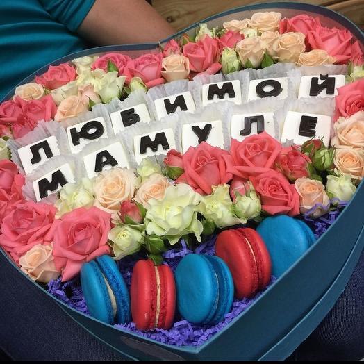 Любовь к маме🤗: букеты цветов на заказ Flowwow
