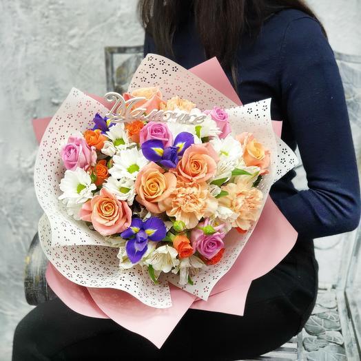 Авторский букет из роз, ирисов, хризантемы Любимой Мамочке