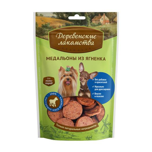 Деревенские лакомства медальоны из ягненка для собак мини-пород 60 г