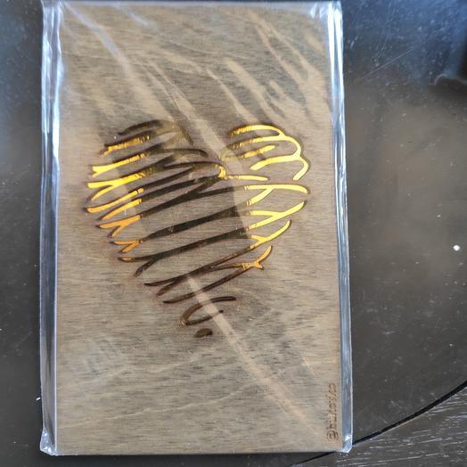 Открытка деревянная с сердцем