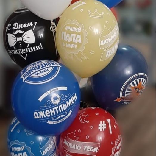 Фонтан из 15 шаров для мужчин