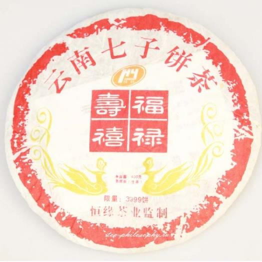 Шэн Пуэр Happiness, High Position, Longevity and Celebration, 2007г