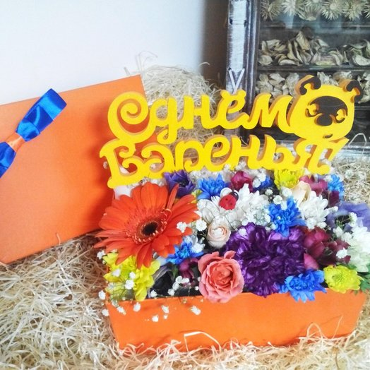 Яркий микс в коробке: букеты цветов на заказ Flowwow