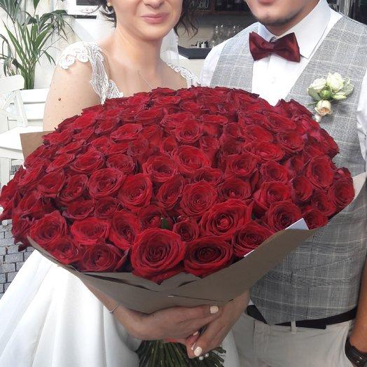 Счастливая букет: букеты цветов на заказ Flowwow