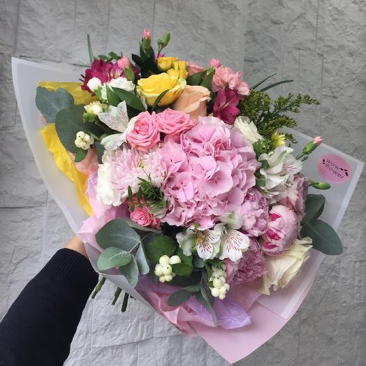 Be happy: букеты цветов на заказ Flowwow