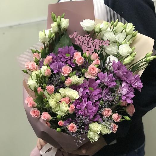 Букет для самой любимой: букеты цветов на заказ Flowwow