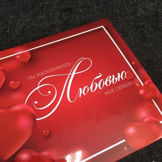 Набор шоколадных посланий