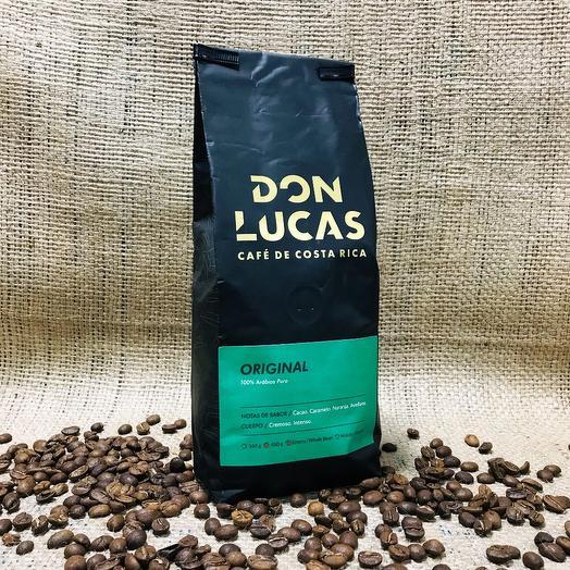 Кофе в зёрнах Don Lucas Original  Коста-Рика 450 грамм