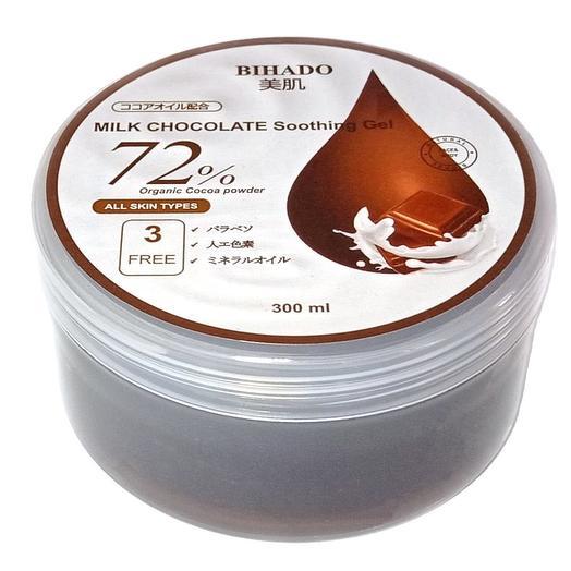Крем для лица и тела, Увлажняющий гель для лица и тела, с молочным шоколадом
