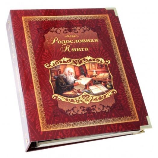 """Семейный альбом родословная """"Биография"""", обложка из картона темная"""