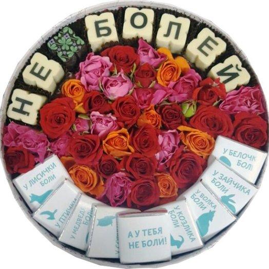 Про маму, выздоравливай цветы картинки