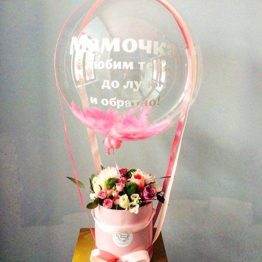 На воздушном шаре : букеты цветов на заказ Flowwow