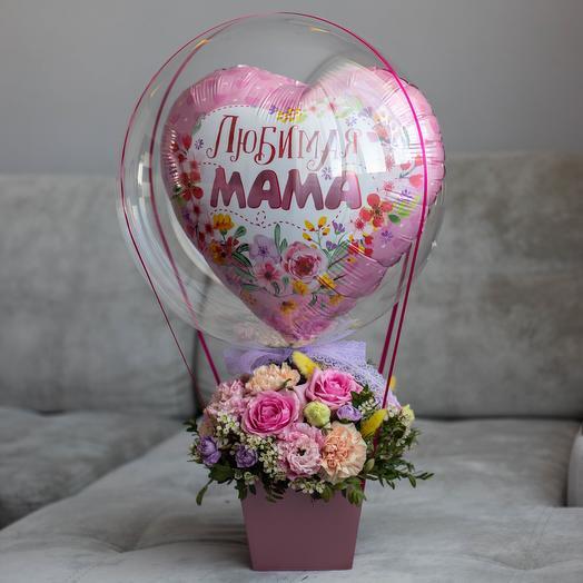 Любимая Мама: букеты цветов на заказ Flowwow
