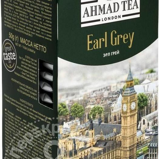 Чай черный Ahmad Tea Earl Grey  25 пак