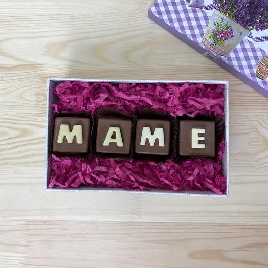 Шоколадные буквы «МАМЕ»