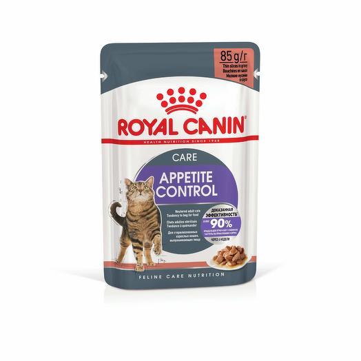 Royal Canin Appetite Control Care пауч для кошек для контроля чувства насыщения (в соусе) 85г