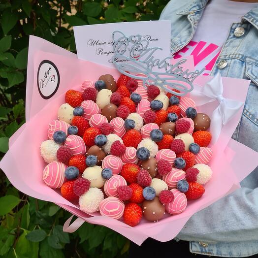 "Букет ""Три шоколада"" Pink"