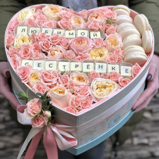 Heart 68: букеты цветов на заказ Flowwow