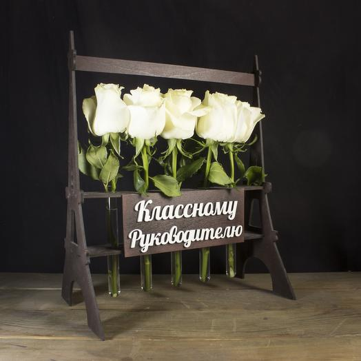 """Композиция """"Классному руководителю"""": букеты цветов на заказ Flowwow"""