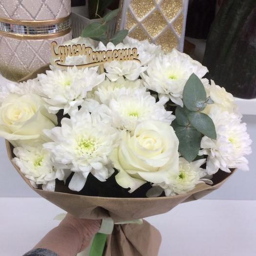"""Bouquet """"Rafaella"""""""