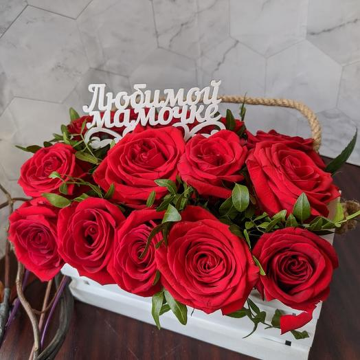 Box of Roses for your beloved mother (Mother's Day)