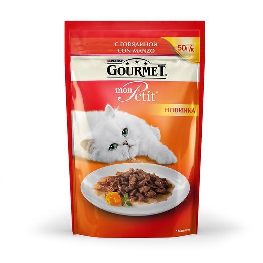 Gourmet Mon Petit консервы (пауч) кусочки в соусе с говядиной для кошек 50 г