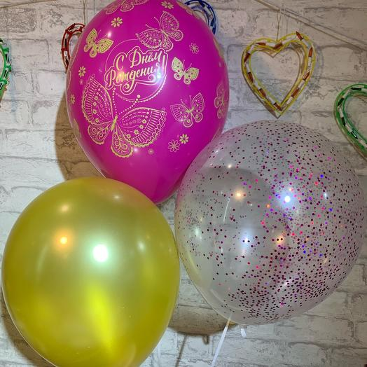Набор из 3х шаров «С днём Рождения»
