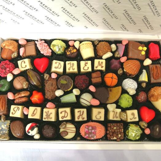 Набор из конфет ручной работы FRENCH KISS SPB 060605 С днем рождения