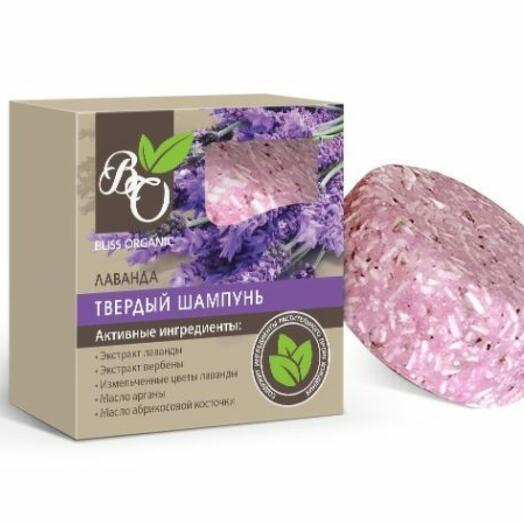 Натуральный твердый шампунь «Лаванда», Bliss organic 65 гр