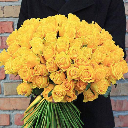 """""""Солнышко"""": букеты цветов на заказ Flowwow"""