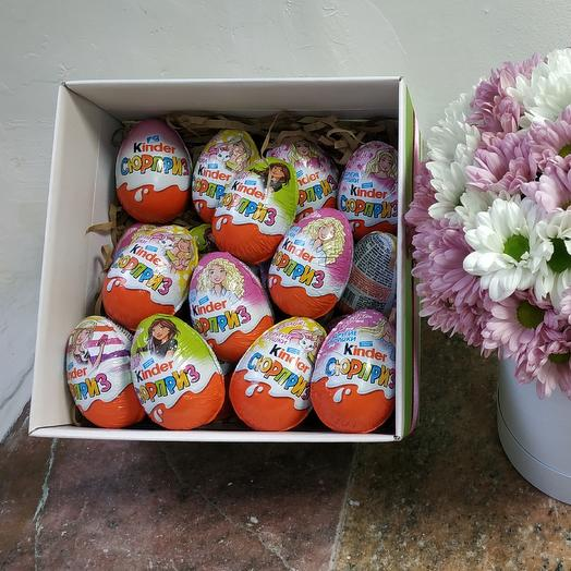"Коробка"" Киндер сюрприз"": букеты цветов на заказ Flowwow"