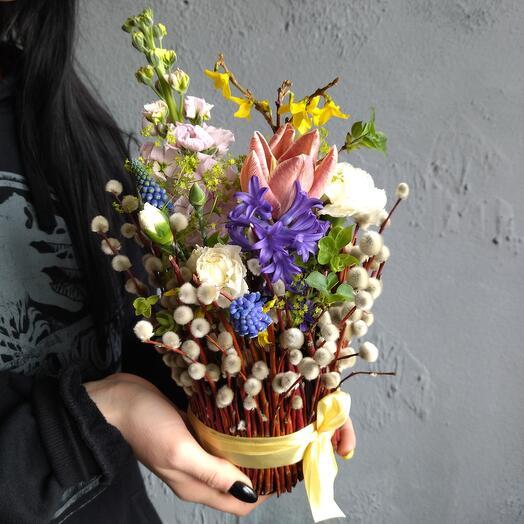 Твоя Весна