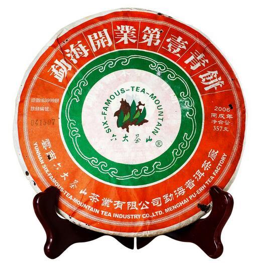 "Пуэр прессованнный ""Лю Да Ча Шань шен пуэр 63999 2006 г"", блин 20 гр"
