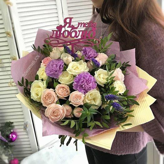Нежности для любимой: букеты цветов на заказ Flowwow