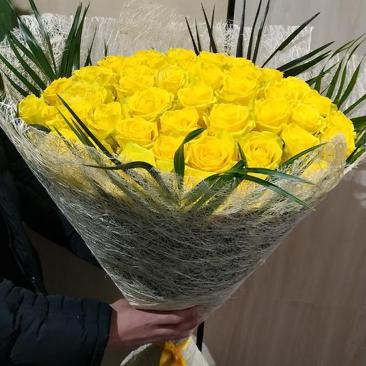"""""""Зимнее Солнышко"""": букеты цветов на заказ Flowwow"""