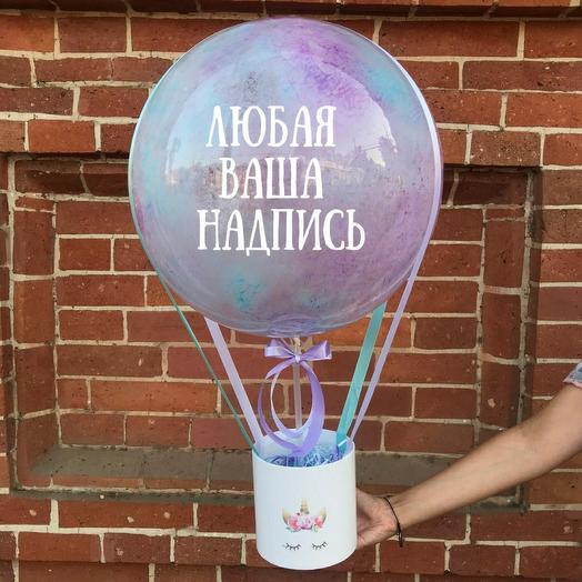 Воздушный шар в коробке