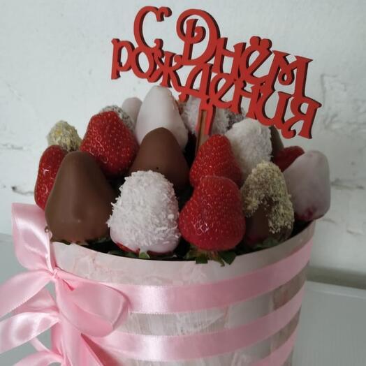 Клубничный букет «С днём рождения»