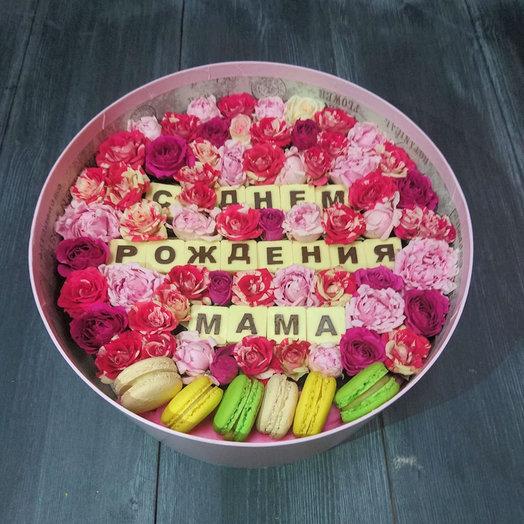 Подарок Маме: букеты цветов на заказ Flowwow
