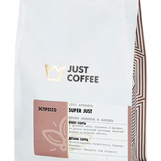 """Свежеобжаренный кофе """"Super Just"""": букеты цветов на заказ Flowwow"""