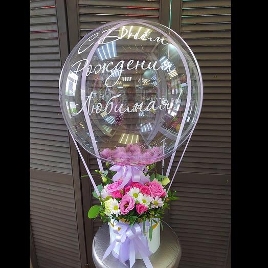 Цветы в коробке и шар баблс