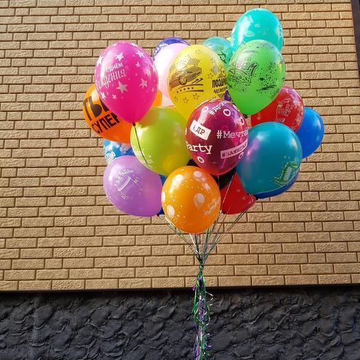 Облако из 30 шаров